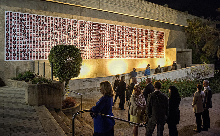 Eretz Israel Museum, Tel Aviv 2016
